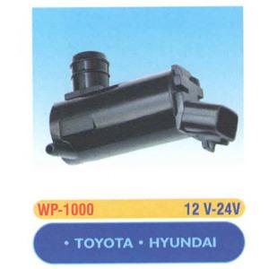 Cam Su Fiskiye Motoru Corolla Accent 93-98 12v EMA WP 1000 EMA