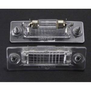 Plaka Lambası Caddy Jetta Passat Transporter T5 Superb 04>11 ORJINAL 3B5943021E